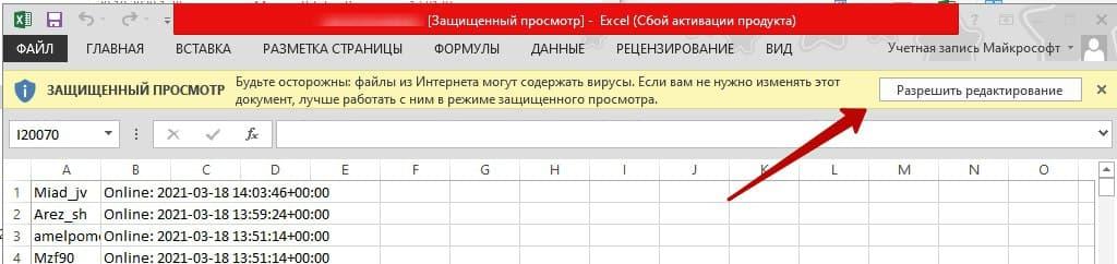 telegram kit 1 accounts manager