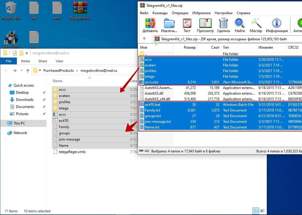 telegrma kit 1 source files